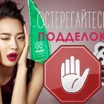Подделки корейской косметики: как легко отличить и на что обратить внимание